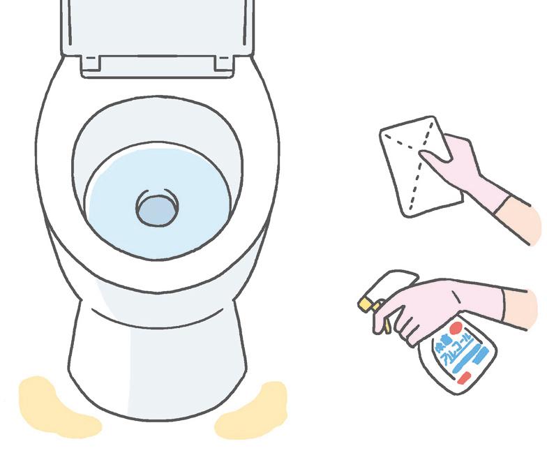 【床】 落ちない汚れには、クエン酸水か「除菌アルコール」を