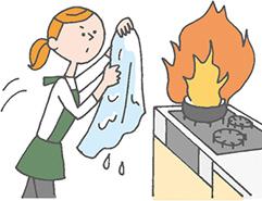■油鍋の場合